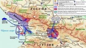 Южная Осетия. Цена независимости