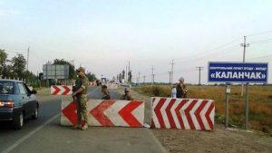 Украина на одном из постов приостановила въезд машин в Крым