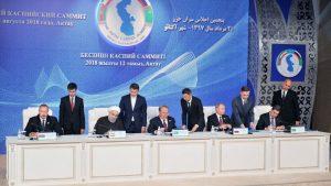 В Актау состоялось подписание Конвенции о правовом статусе Каспия