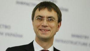 Украинский министр объявил о новых ограничениях в сообщении с Россией