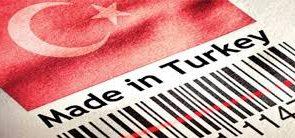Турция взяла курс на импортозамещение