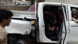В йеменском Адене атаковали «Амалику»