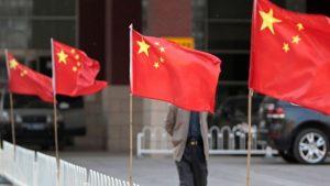 Китай выразил протест США