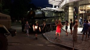 В Киеве «Бук» въехал в бизнес-центр