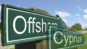 Кипр заморозил счета российских бизнесменов по настоянию Минфина США