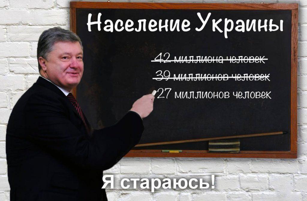 Украинцы могут стать первой нацией, которая может навсе 100% пропасть — специалист