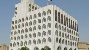 Ирак и Россия ведут переговоры об обмене заключенными