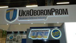 «Укроборонпром» избавился от директора из-за махинаций с двигателями танков