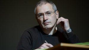 Ходорковский прекратил поддержку ЦУР