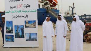 ОАЭ запускает в Адене мощную электростанцию