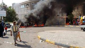 Акции протеста в Адене