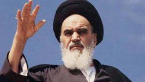 Исламская революция и проблемы модернизации традиционализма