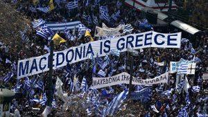 Митингующие греки опровергли сообщения о связях с Россией