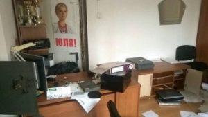 Во Львовской области ограбили офис партии Тимошенко