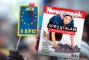 Украинцы заполонили Польшу и живут «на особицу»