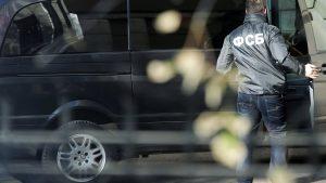 В Якутии задержан вербовщик «Джебхат ан-Нусры»