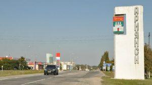 В крымском Армянске ввели режим чрезвычайной ситуации