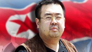 США обвинили Россию в содействии убийства брата Ким Чен Ына