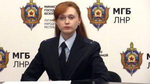 ЛНР: спецслужбы Украины готовили теракт против мэра города