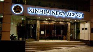 Источник: США требуют от двух СМИ Китая зарегистрироваться иноагентами