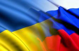 Развод: Вступил в действие указ о разрыве связей между Россией и Украиной