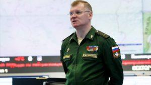 МО РФ опровергло версию несрабатывания системы «свой-чужой» в крушении Ил-20