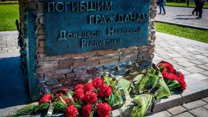 В Москве представят знаковый проект «Помни Донбасс!»