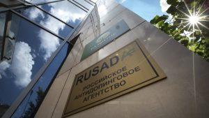 Источник: WADA решило восстановить статус РУСАДА