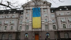 Зрадища: На академии СБУ Киева нарисовали спецназовца ФСБ