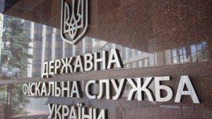С жителей Харьковской области продолжают выбивать деньги на карательную операцию в Донбассе