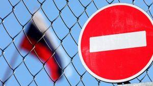 Вашингтон расширил санкционный список граждан и компаний России