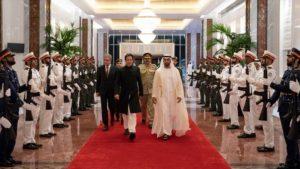 Пакистан укрепляет связи с Персидским заливом и борется с «радикальной мыслью»