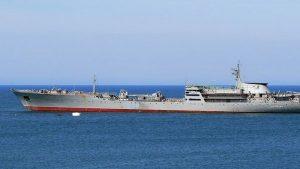 Два военных корабля Украины вошли в исключительную экономическую зону России