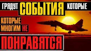 «Преступная Халатность» Израиля. Россия готовит ответ.