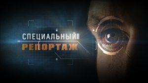 «Россия в Сирии. Операция «Спасение»