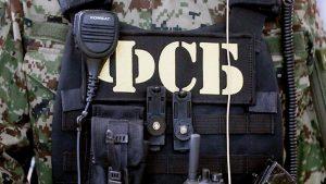 В Краснодарском крае раскрыли агента СБУ
