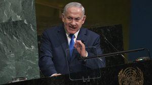 Нетаньяху заявил на заседании в ООН о складе ядерных материалов в Иране