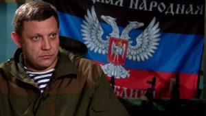 Города ДНР отдали дань памяти Александру Захарченко