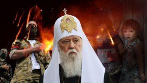 Вместо томоса Константинополь «простил» расстригу Филарета