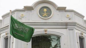 Саудовский консул сбежал из Турции