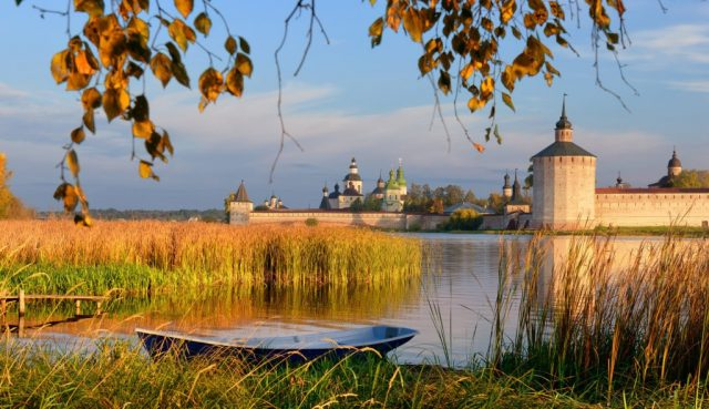 Россия. Осень