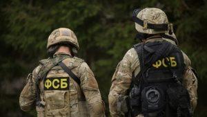 Сотрудники ФСБ раскрыли ячейку «Исламского Государства» в Москве