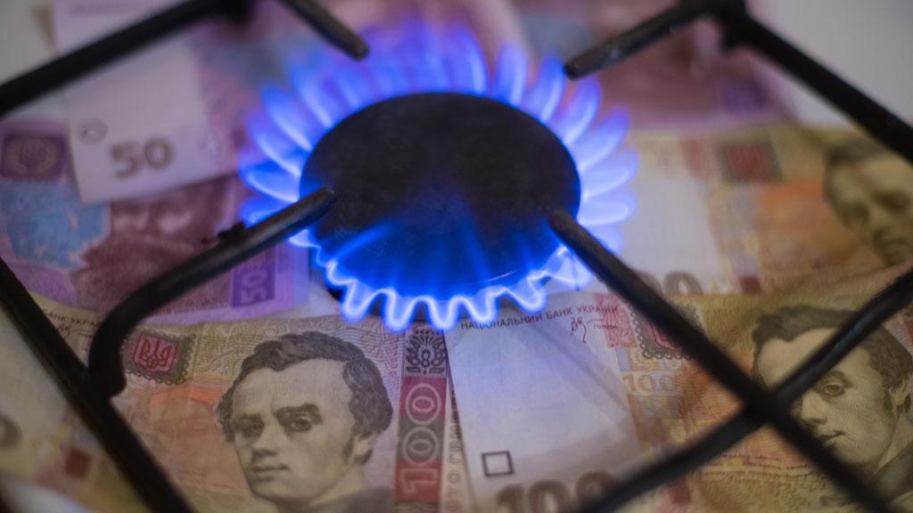 Отличный повод поскакать от радости: Киев вновь повысил цены на газ