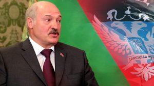 Формальное признание: Лукашенко считает выборы в ЛДНР легитимными