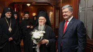 Украина подписала договор со Вселенским патриархатом