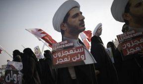 бахрейнский шейх Али Салман