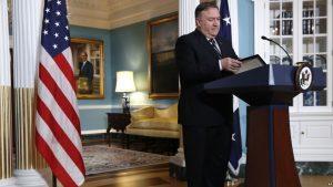 глава Госдепартамента США Майк Помпео
