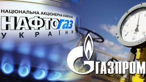 Швейцарский суд запретил операторам «Северного потока» совершать выплаты «Газпрому»