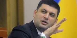 Утешил: Премьер Украины повысит тариф на отопление «лишь» на 16%