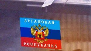Народ Донбасса должен определять свою судьбу сам